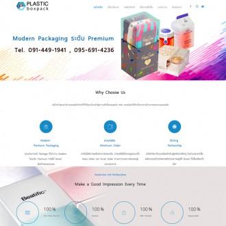 plasticboxpack_com