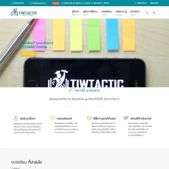 tiwtactic new version